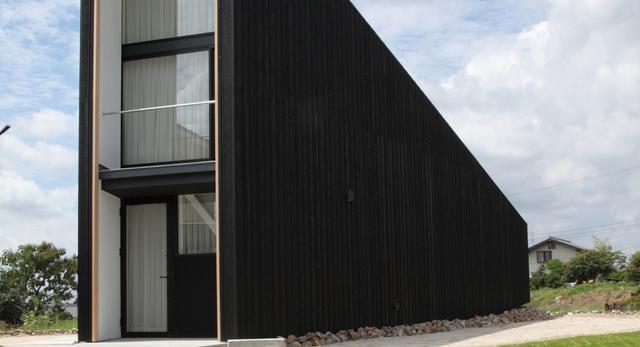 Dom w stylu japońskim UNOU 3